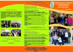 brochure2015_1