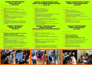 brochure2015_2