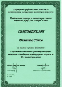 DimityrPenov