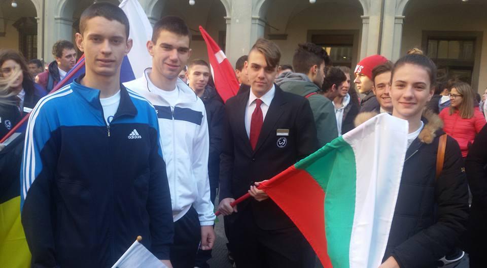 proekt_italia-pgee